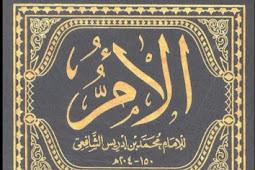 Profil Imam Syafii dan Download Kitab Al-Umm (Kitab Induk)