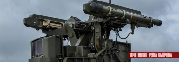 Німеччина заблокувала спільну з Україною розробку ЗРК