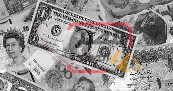 سعر الدولار اليوم ١فبراير ٢٠١٧ مقابل الجنيه المصري بالبنوك المصرية والسوق السوداء
