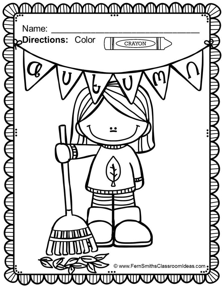 Fern Smith's Classroom Ideas Fall Fun! Autumn Color For Fun Printable Coloring Pages