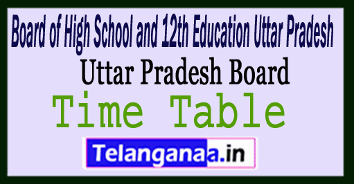 UP 12th Time Table