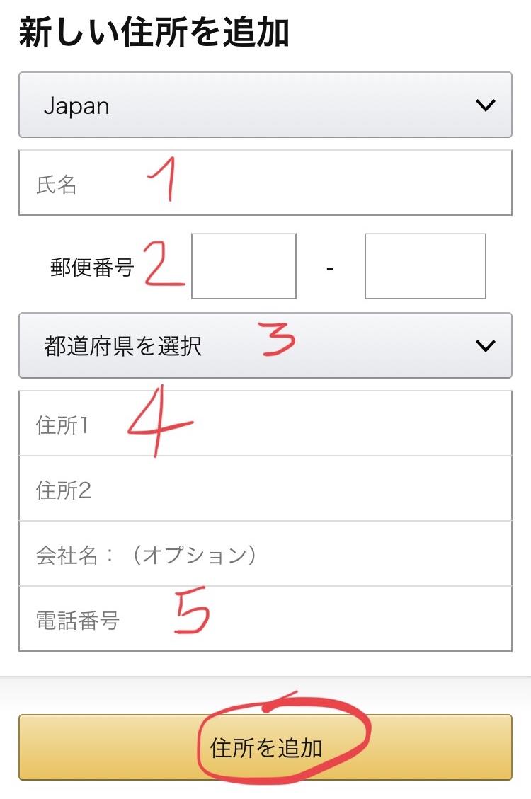 Cách tạo tài khoản Amazon Nhật Bản diiho.com