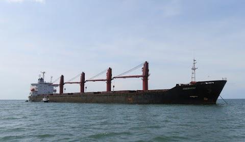 Az Egyesült Államok elkobzott egy szankciók megsértésével vádolt észak-koreai teherszállító hajót