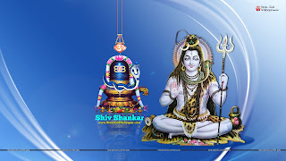 Lord Shiva Images and HD Photos [#8]