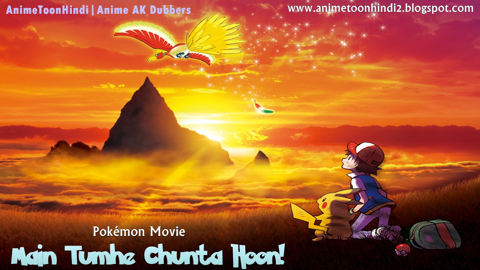 pokemon movie i choose you download in hindi