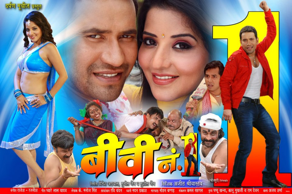 New Punjabi Movies List