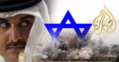 السعودية تتهم قطر بالمستندات بدعم مشروعات داخل اسرائيل