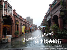 台北近郊老街:三峽老街景點散步去