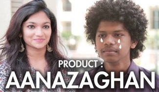 Product: Aanazhagan  Handsome) | 1 Kg Biriyani