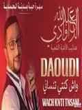 Abdellah Daoudi-Wach Konti Tensani 2016