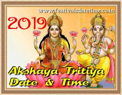 2019 Akshaya Tritiya Date & Time in India - अक्षय तृतीया 2019 तारीख व समय - অক্ষয় তৃতীয় ২০১৯ তারিখ ও সময়