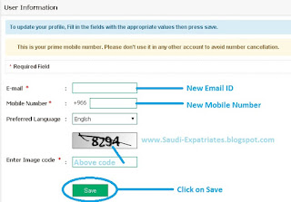 Update Mobile number Email in MOI websie