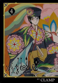 ×××HOLiC・戻 第01 04巻 [xxxHOLiC Rei Vol 01 04], manga, download, free