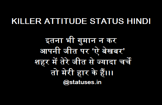 killer attitude status hindi for boys and girls