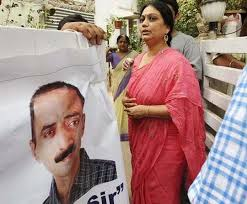 Political Conspiracy: Is Sanjeev Bhat a scapegoat