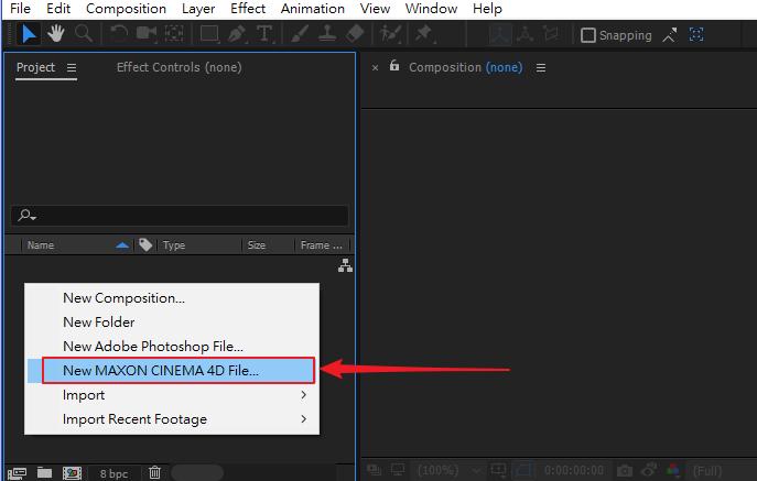 After Effect FAQ 常見問題開講:AE CC 開始內建的Cinema 4D