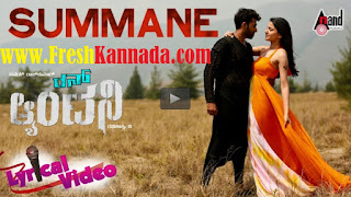 Run Antony Kannada Movie Summane Lyrical Video Song Download