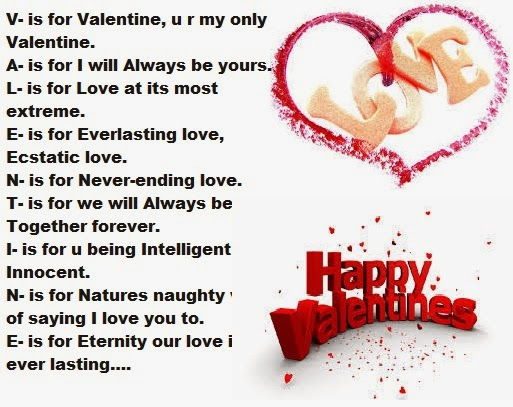 My blog my wordpress blog for Sweet valentine day quotes for her