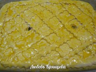 формировка дрожжевого пирога