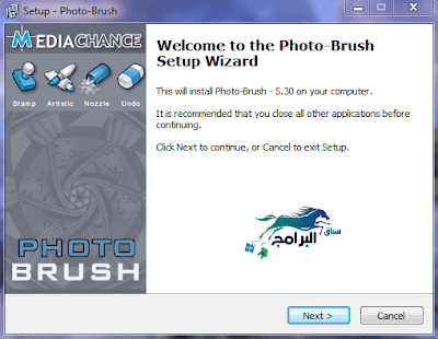 download photo brush