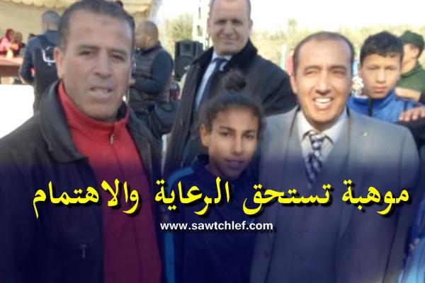 العداءة  آية  بغدادي .. موهبة تستحق الرعاية والاهتمام  بالشلف