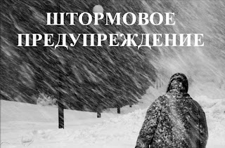 (ФОТО)Свердловской области местами синоптики прогнозируют усиление ветра до 25 м/с.