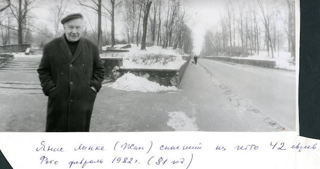Жанис Липке (Žanis (Jānis) Lipke) - латвийский праведник мира