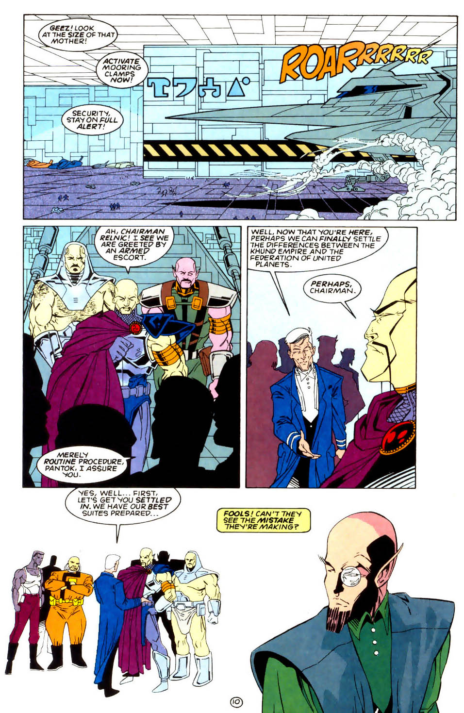 Legion of Super-Heroes (1989) 57 Page 10
