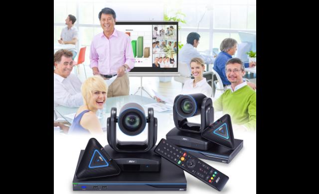 Giải pháp hội nghị truyền hình AVer EVC150