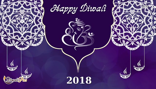 Happy Deepavali Rangoli Images 2019