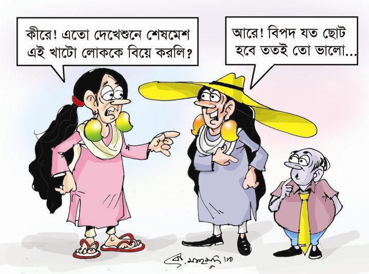 Bangla Funny Jokes