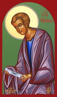 Η Εκκλησία τιμάει σήμερα την μνήμη του Αποστόλου Φιλίππου.