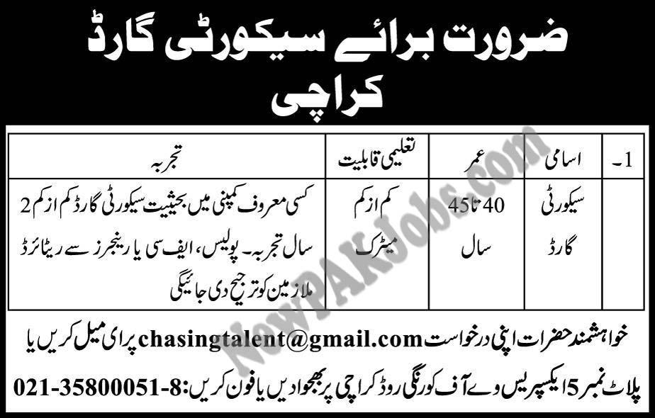 jobs-opportunities-in-karachi