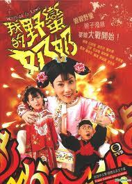 Xem Phim Mẹ Chồng Khó Tính 2005