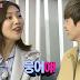 Sungjae (BTOB) dá um apelido fofo para Joy (Red Velvet): Carpa