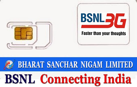 BSNL Nano SIM cards available @ Rs 30/- for new connections and replacement from 14th December 2016 on wards