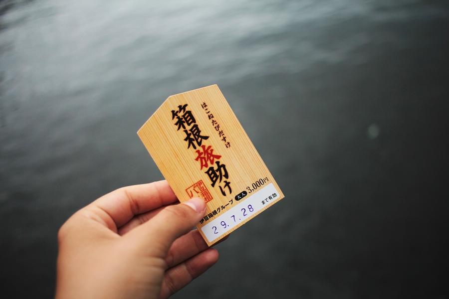 Hakone Tabisuke pass