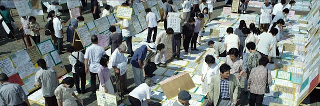 Programa de la KBS para buscar familiares desaparecidos en 1983