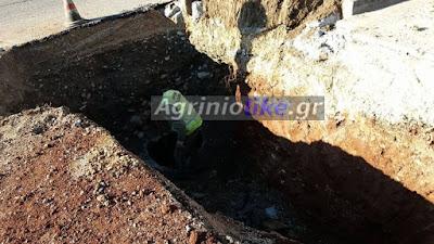 Αποτέλεσμα εικόνας για agriniolike διακοπή