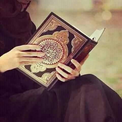Girl DP for Ramadan