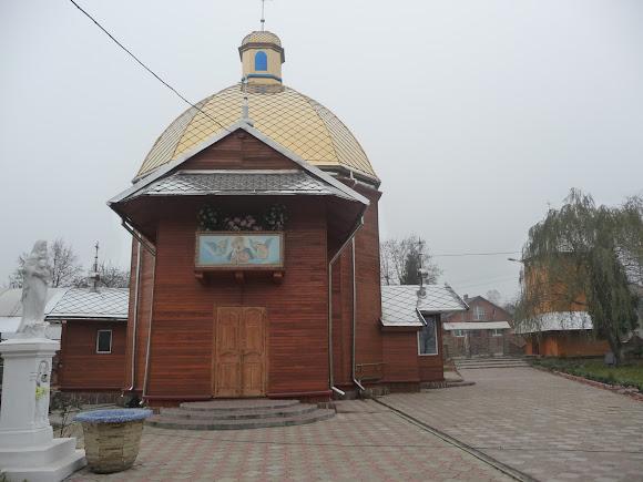 Грушів. Церква Святої Трійці