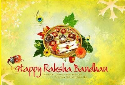 Beautiful-Rakhi