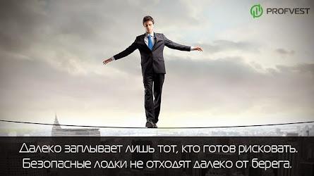 Отчет агрессивного инвестора (читателя блога) за 15.09.14 - 19.10.14