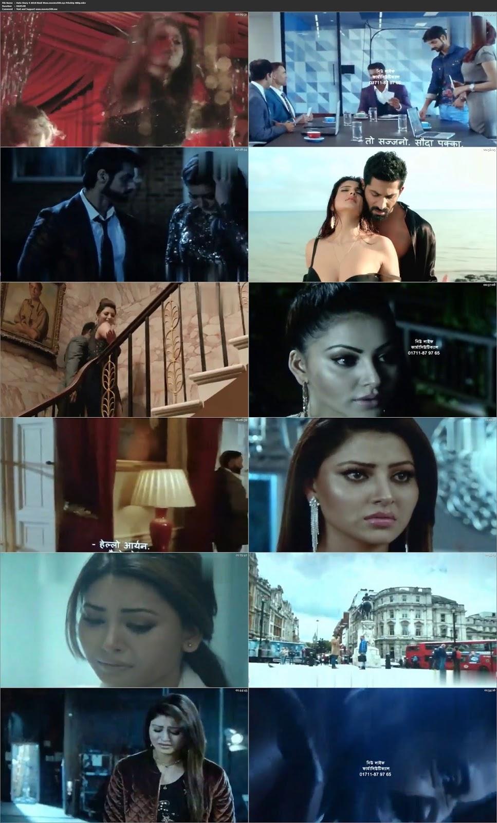 Hate Story 4 2018 Bollywood 300MB pDVDRip 480p at movies500.bid