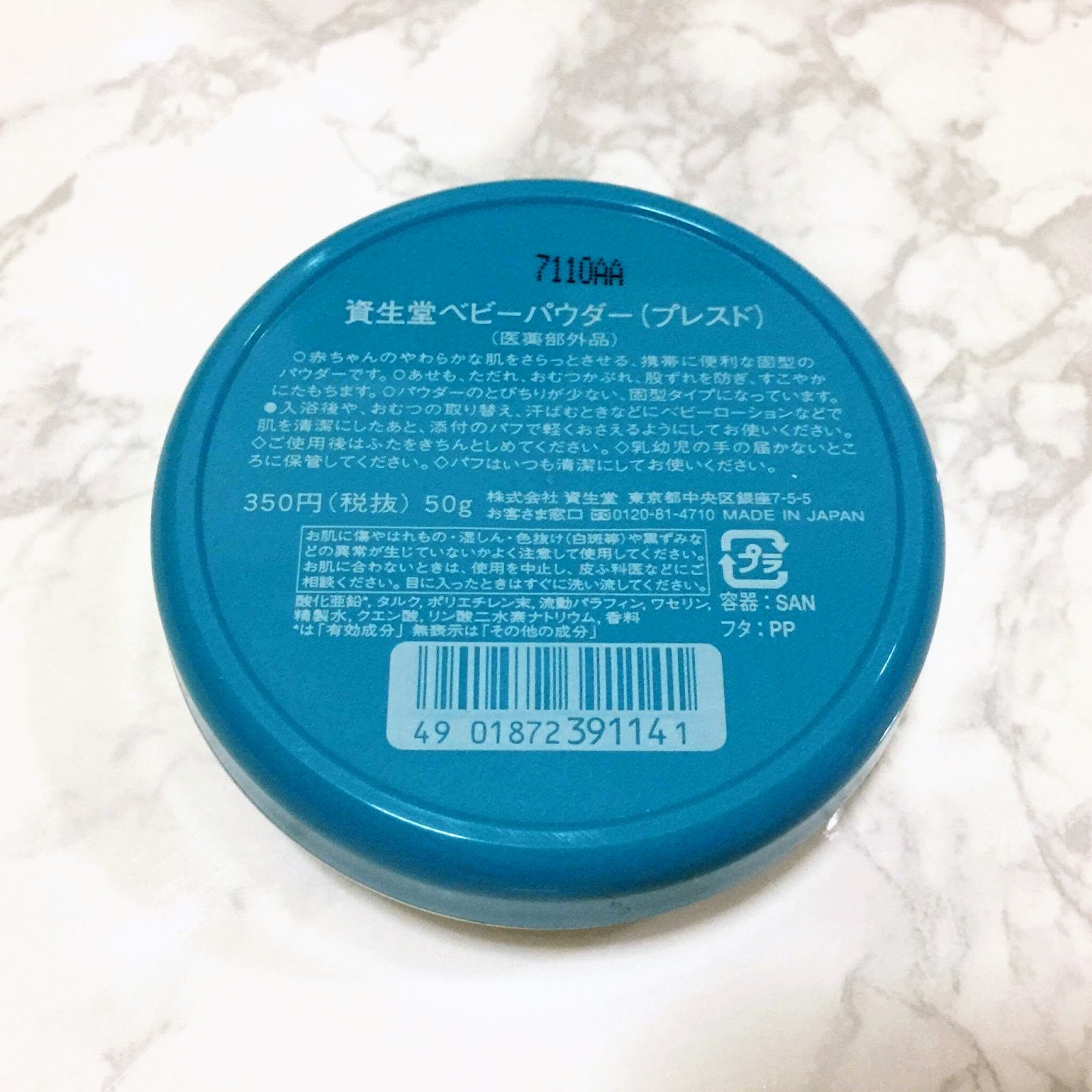 Shiseido Medicated Baby Pressed Powder Review Joy To The