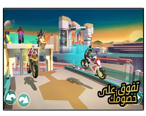 لعبة جرافيتي رايدر Gravity Rider