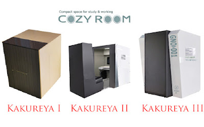 kakureya cozy room