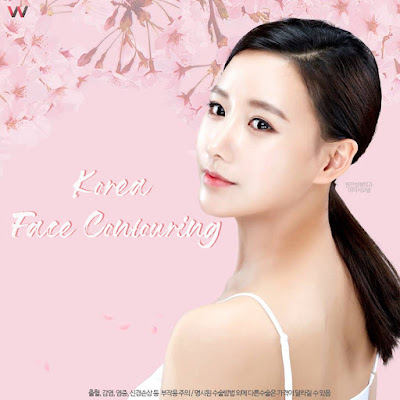 Last Chance for Korea Face Contouring!