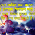 Very Romantic Hindi Love Shayari hd image 2016