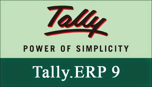 टैली-9 हिंदी में